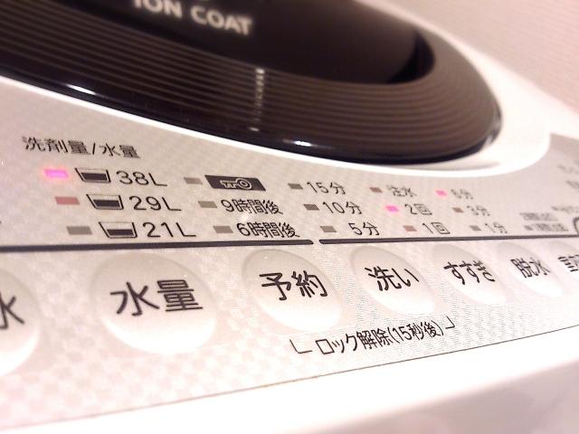 ベランダに洗濯機を設置する場合に対策すべきこととは?