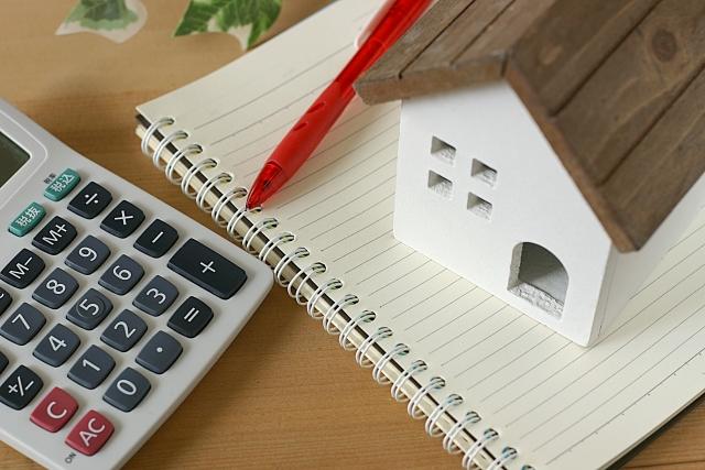 『一人暮らし』賃貸とマンション徹底比較!購入のポイント
