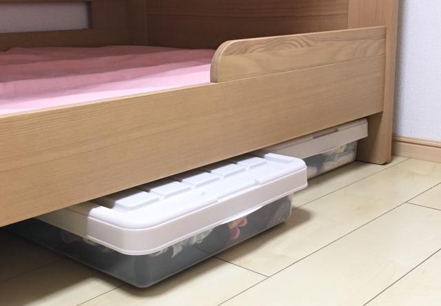 ベッド下の空間を収納に活用!ほこりや湿気の対策どうする?