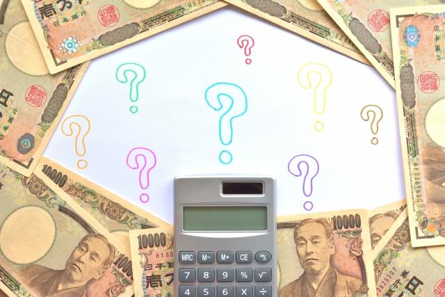 新築一戸建てへの引っ越し、家具はどのくらいの予算が必要?
