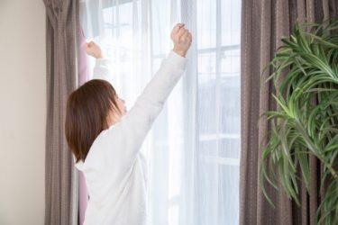 カーテンのサイズは重要!長さが足りないときの対処方法は?