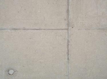 コンクリートの天井にフックを取り付ける!その方法とは?