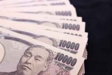 ソファを購入しよう!おすすめの10万円以下のソファ特集