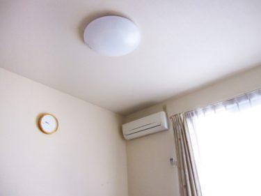賃貸マンションの照明器具を交換したい!事前に連絡が必要?