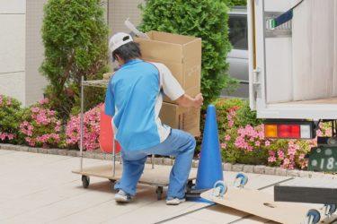 引越しで大型家具や家電のみを配送!安いプランを利用しよう