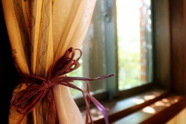 好みのカーテンの見つけ方!品質が良くて安い店舗をご紹介