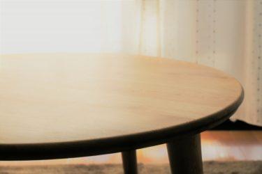無印良品家具のテーブルは魅力がたくさん!おすすめをご紹介
