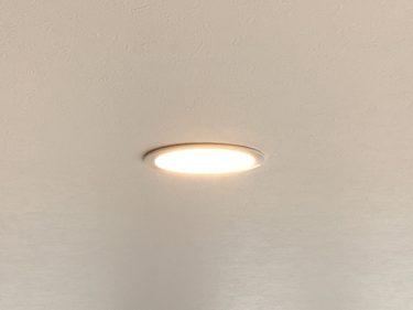 ダウンライトの電球をLED電球に替えるときの選び方