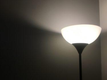フロアライトで部屋を北欧風に!おすすめはLEDライト