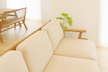 新品が安い!無印良品のソファをアウトレットでお得に購入!
