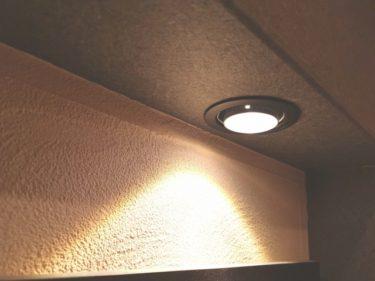 おしゃれな部屋は間接照明を上手に配置!そのコツとは?