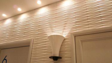 お洒落な間接照明!おすすめは手軽な壁付けコンセントタイプ
