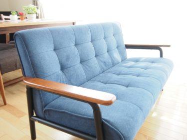 コンパクトソファーで3人掛けなら「カリモク60」がおすすめ