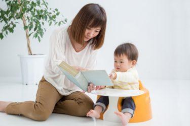 便利なテーブルチェア!赤ちゃんが使うならどれがおすすめ?